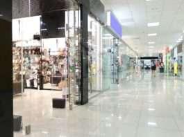galeria handlowa w niedzielę