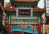 Chińskie kolorowe miasto